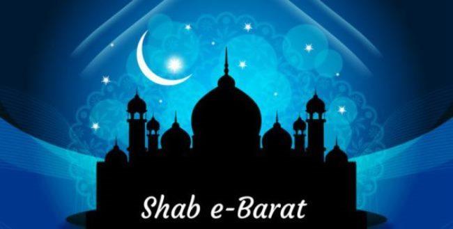 Shab e Barat Wishes Images