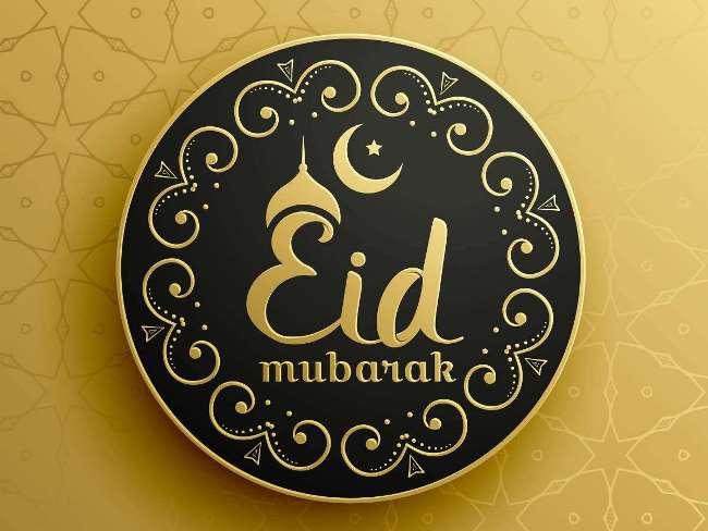 Happy Eid Greetings 2020    Happy eid greetings cards quotes