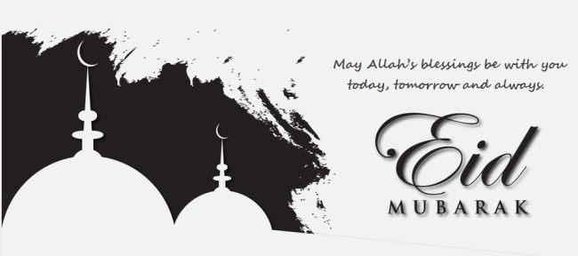 Eid Mubarak Cards Free Download 2020 | Eid eCards and Greeting Cards