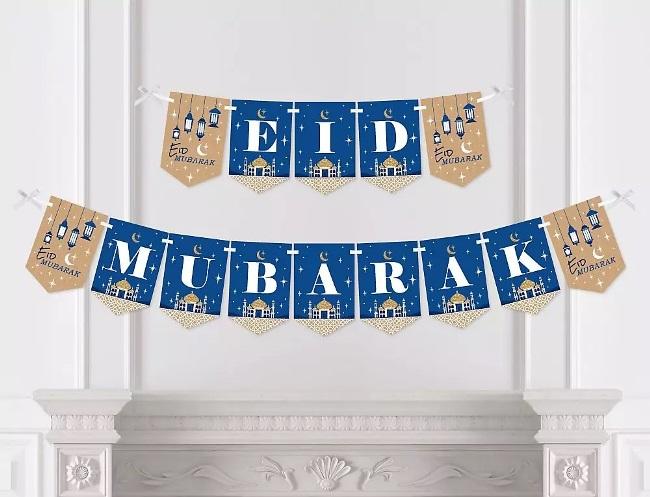 eid mubarak decorations 2020