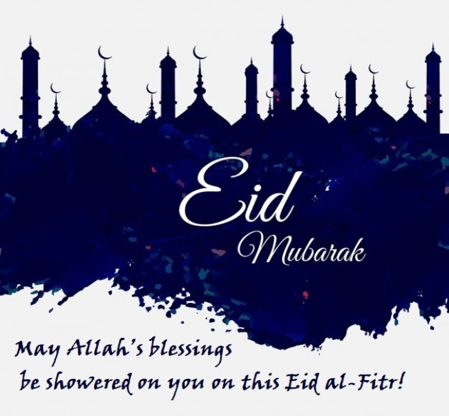happy eid 2020 images free download