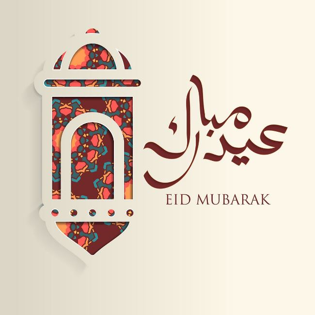 Happy Eid Photo 2020 Images And Quotes Download