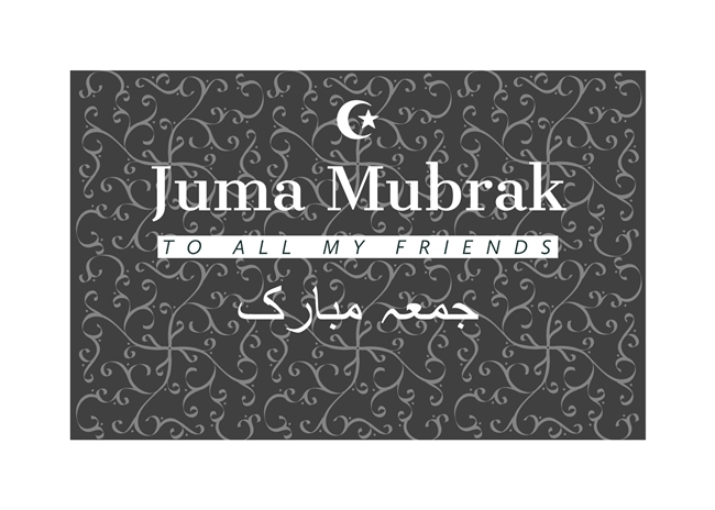 Juma Mubarak Images Quotes 2020 Free Download